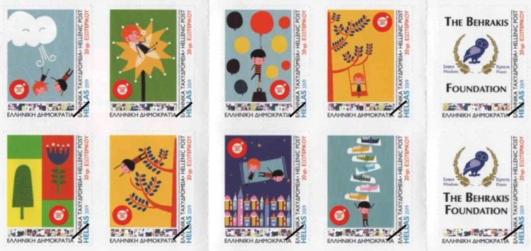 [Children's Stamps - Learning to be Smoke Free, type ]