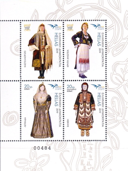 [EUROMED Issue - Traditional Costumes, type ]