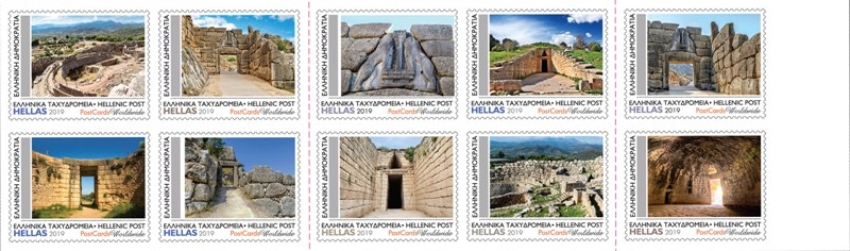 [Tourism - Mycenae, type ]