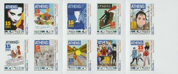 [The 15th Anniversary of Athens Voice Newspaper, type ]