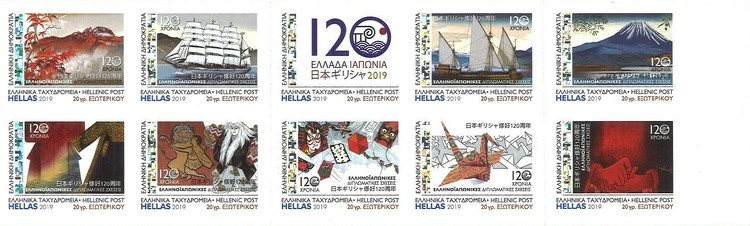 [The 120th Anniversary of Diplomatic Relations with Japan, type ]