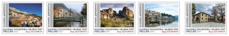 [Winter Tourist Destinations - Personalized Stamps, Typ ]