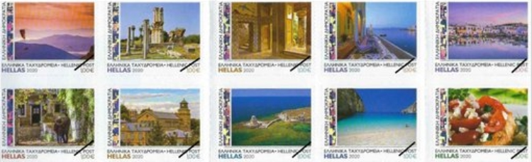 [The 70th Anniversary of the Greek National Tourist Office - Personalized Stamps, type ]