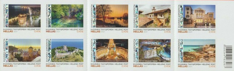 [Tourism - Central Macedonia - Personalized Stamps, type ]