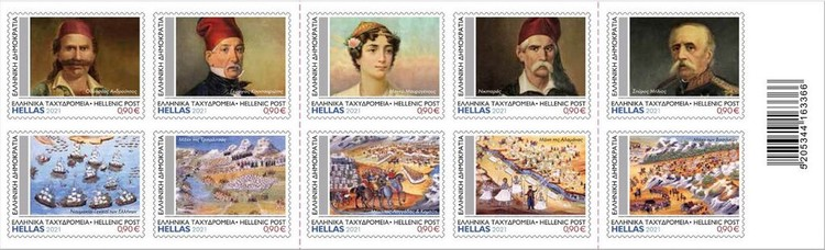[The 200th Anniversary of the Greek Revolution - Heroes and Battles - Personalized Stamps, type ]