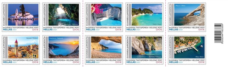 [Travelling in Grecee - Ionian Islands - Personalized Stamps, type ]
