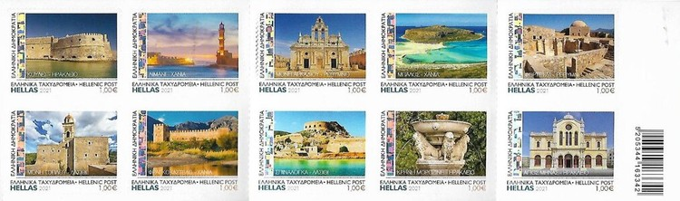 [Travelling in Greece - Crete - Personalized Stamps, type ]