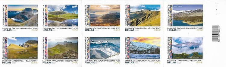 [Tallest Mountains of Greece - Personalized Stamps, type ]