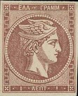 [Large Hermes Head - Coarse Athens Print - No. 19-25: 7 mm Control Number on Back, type A16]