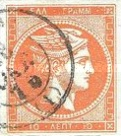 [Large Hermes Head - Coarse Athens Print - No. 19-25: 7 mm Control Number on Back, type A19]