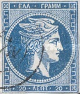 [Large Hermes Head - Coarse Athens Print - No. 19-25: 7 mm Control Number on Back, type A20]