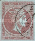 [Large Hermes Head - Coarse Athens Print - No. 19-25: 7 mm Control Number on Back, type A21]