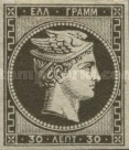 [Large Hermes Head - Paris Print - No. 4 & 8: Large (8mm) Control Number on Back, type A5]