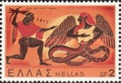 [Greek Mythology, type AAA]