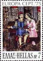 [EUROPA Stamps - Paintings, type ABV]