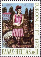 [EUROPA Stamps - Paintings, type ABW]