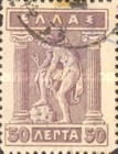 [Mythological Figures - As Previous Edition - Lithographic Issue, type AC5]