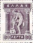 [Mythological Figures - As Previous Edition - Lithographic Issue, type AC6]