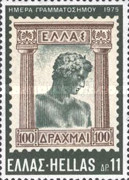 [The Day of Stamps, type ACM]