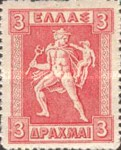 [Mythological Figures - As Previous Edition - Lithographic Issue, type AD10]