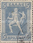 [Mythological Figures - As Previous Edition - Lithographic Issue, type AD11]