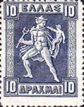 [Mythological Figures - As Previous Edition - Lithographic Issue, type AD12]