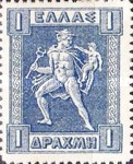 [Mythological Figures - As Previous Edition - Lithographic Issue, type AD8]