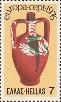 [EUROPA Stamps - Handicrafts, type ADC]