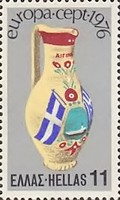 [EUROPA Stamps - Handicrafts, type ADE]