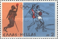 [Olympic Games - Montreal, Canada, type ADL]