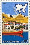 [Greek Islands, type ADQ]