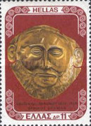 [The 100th Anniversary of Heinrich von Schliemann's Excavation of Mykenos-Acropolis, type AEB]