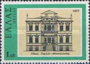 [Greek Architecture, type AEY]
