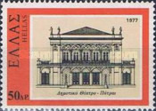 [Greek Architecture, type AFC]