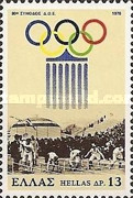 [The 80th Meeting of the Olympic Comitee, type AGF]