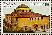 [EUROPA Stamps - Monuments, type AGG]