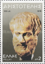 [The 2300th Anniversary of the Death of Aristotle, type AGI]