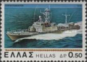 [New & Old Greek Navy Ships, type AGY]