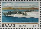 [New & Old Greek Navy Ships, type AGZ]