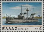 [New & Old Greek Navy Ships, type AHB]