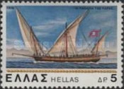 [New & Old Greek Navy Ships, type AHC]