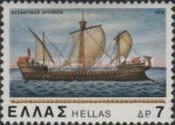 [New & Old Greek Navy Ships, type AHD]