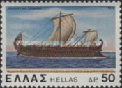 [New & Old Greek Navy Ships, type AHE]