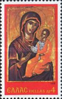 [Christmas Stamps, type AHF]