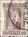 [Mythological Figures - Engraved & Lithographic Issues Overprinted, type AI11]