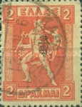 [Mythological Figures - Engraved & Lithographic Issues Overprinted, type AI13]