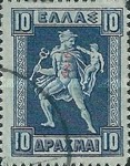 [Mythological Figures - Engraved & Lithographic Issues Overprinted, type AI16]