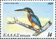 [Protected Birds, type AIP]