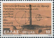 [Astronomy - The Heliocentric Theory of Aristarchus of Samos, type AJX]