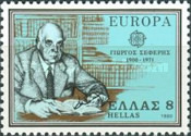 [EUROPA Stamps - Famous People, type AJZ]